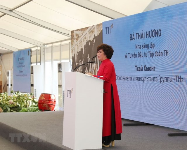 TH Group Chairwoman Thai Huong was speaking at the ceremony (Photo: VNA)