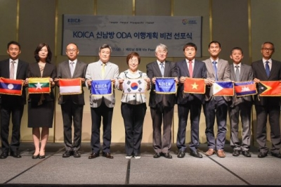 KOICA to boost ODA in ASEAN