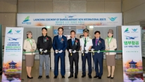 Bamboo Airways opens Da Nang - Seoul flights