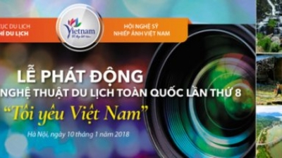 """I Love Vietnam"" photo contest launched"