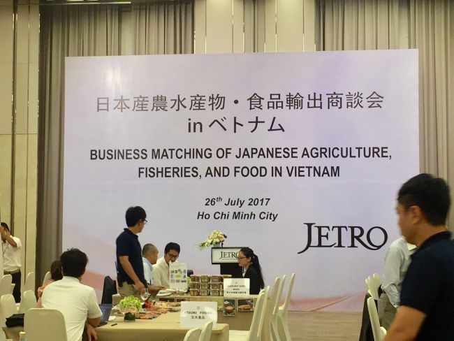JETRO connects food and agriculture enterprises