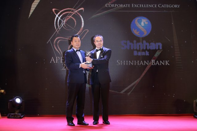 Shinhan Bank receives Asia Pacific Entrepreneurship Award 2018