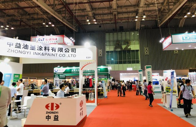 Latest printing technologies showcased at ASGA 2019